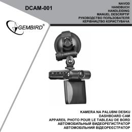 (manual CZ) - Návod k DCAM