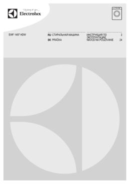 Electrolux EWF 1497 HDW.pdf