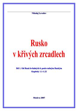 zerkala_kap1-22.pdf