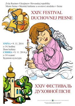 xxiv фeстиваль дуxoвнoї пісні xxiv. festival duchovnej piesne