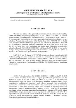 SHrozhod.pdf