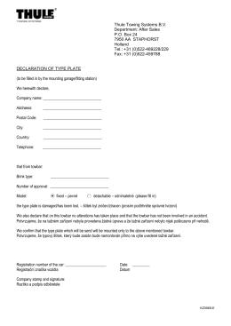 Formulář pro objednání náhradního typového štítku Thule (Brink).