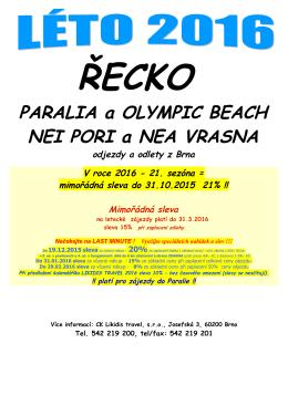 Paralia a Olympic beach