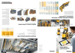 Brožura Kompletní výrobní program JH