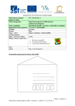 Materiál pro domácí přípravu žáků: VY_14_Prv3E_1 Název