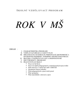 skolni_vzdelavaci_program.