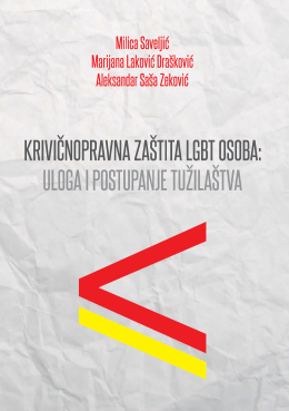 Ovdje - LGBT forum progres