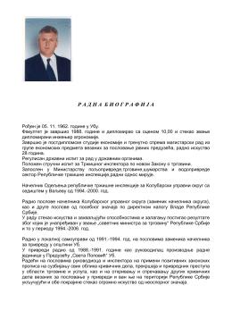 Radna biografija - Miodrag Markovic