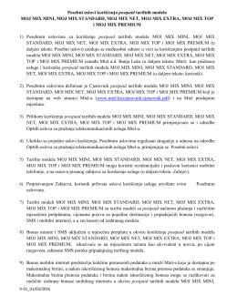 Посебни услови коришћења postpaid тарифног модела