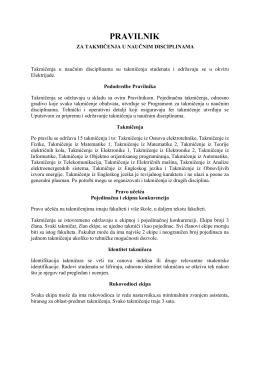 pravilnik - Elektrijada.net