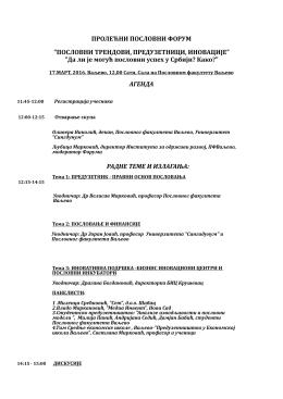 Program Foruma - Poslovni fakultet Valjevo