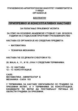 Pripremna nastava za upis u školsku 2016/2017.