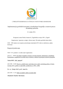 ovdje - Hrvatska geološka ljetna škola