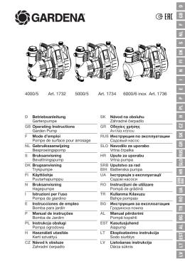 OM, Gardena, 1732, 1734, 1736, 4000/5, 5000/5, 6000/6 inox
