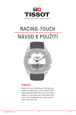 Racing Touch T002