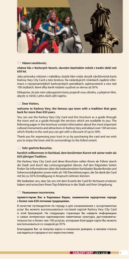 Stáhněte si průvodce Karlovy Vary City Card