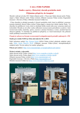 Call for papers 5