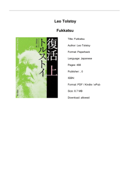Leo Tolstoy Fukkatsu - Marani Developments