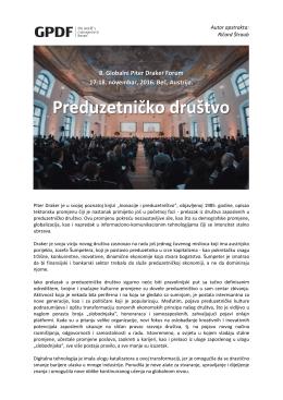 Preduzetničko društvo - Global Drucker Forum