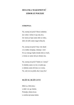 Desanka Maksimovic – Poezija