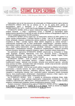www.kamensrbije.org.rs