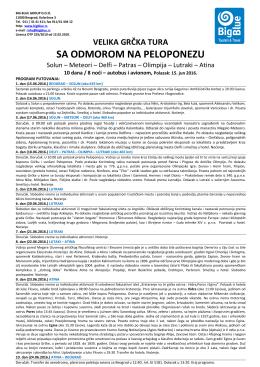 Velika GRČKA TURA 15.06 - Turistička agencija Big Blue