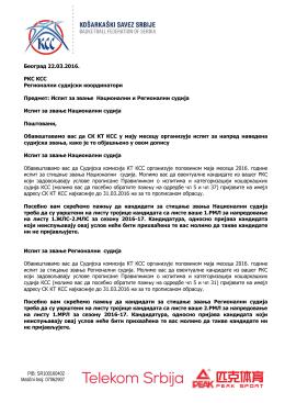 Dopis - Ispit za Nacionalne i Regionalne sudije 2016