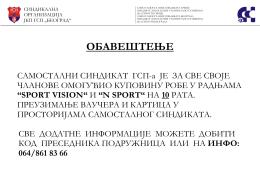 sport - GSP Beograd Samostalni sindika