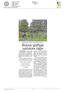 Vojska uređuje školski park