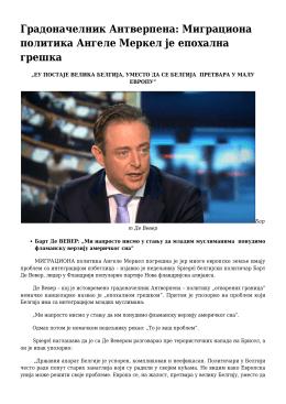 Скини ПДФ