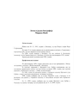Лична и радна биографија Мирјана Ивић