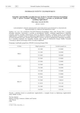 Komunikat rządu Republiki Cypryjskiej dotyczący dyrektywy