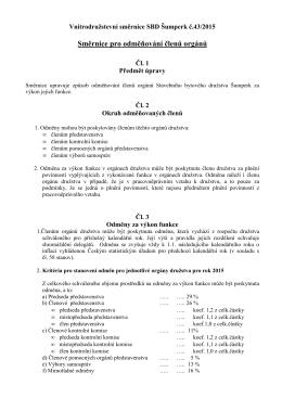 43/2015 Směrnice pro odměňování členů orgánů