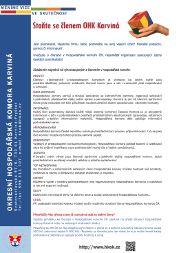 Staňte se členem OHK Karviná - Okresní hospodářská komora Karviná