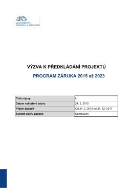 Záruka OPPI, Výzva III - Českomoravská záruční a rozvojová banka, as