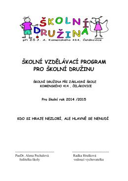 školní vzdělávací program pro školní družinu