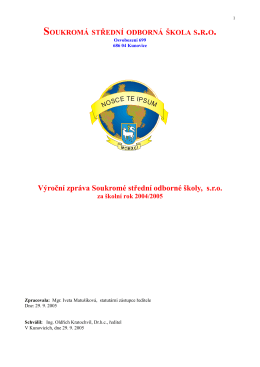 Vyroční zprává za rok 2004/2005