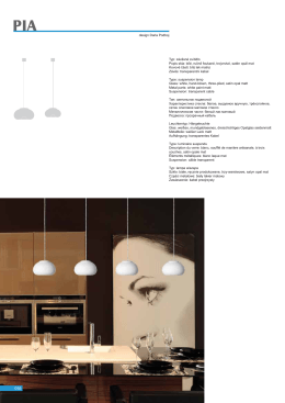 Lucis-Pia-závěs-katalogový-list