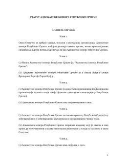 Нацрт Статута Адвокатске коморе Републике Српске