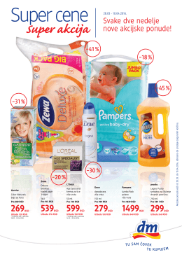 marka - DM Drogerie Markt