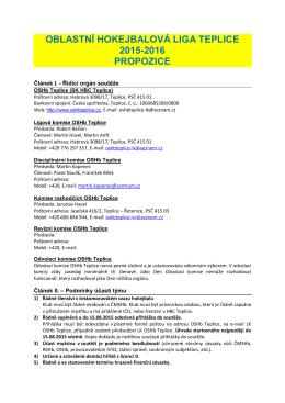 propozice 2015/16