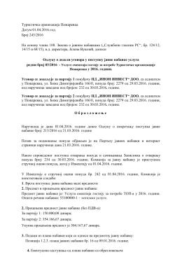Туристичка оранизација Пожаревцa Датум 01.04.2016.год. Број