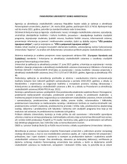 PANEVROPSKI UNIVERZITET DOBIO AKREDITACIJU Agencija za
