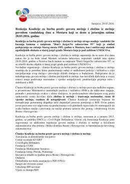 Reakcija Mostar 29032016 - Asocijacija za demokratske inicijative
