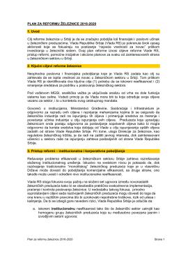 План за реформу железнице 2016