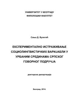 Disertacija_Vuletic_Sanja