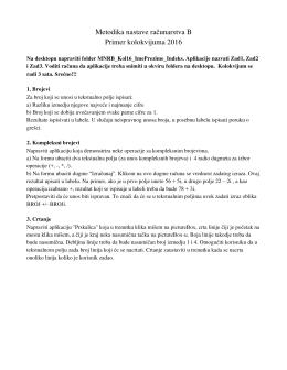 Metodika nastave računarstva B Primer kolokvijuma 2016
