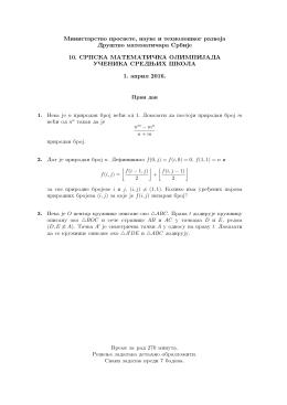 Ministarstvo prosvete, nauke i tehnoloxkog razvoja Druxtvo