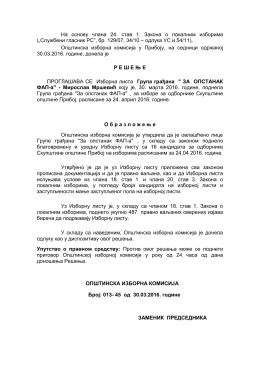 "10. Grupa građana ""Za opstanak FAP-a"""