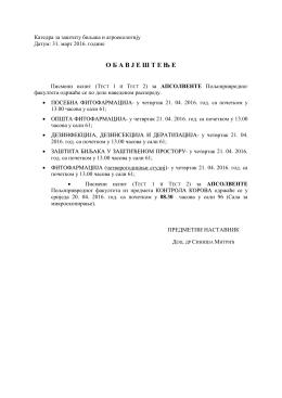 31.03.Fitofarmacija – Pismeni ispit (TEST 1 I TEST 2)
